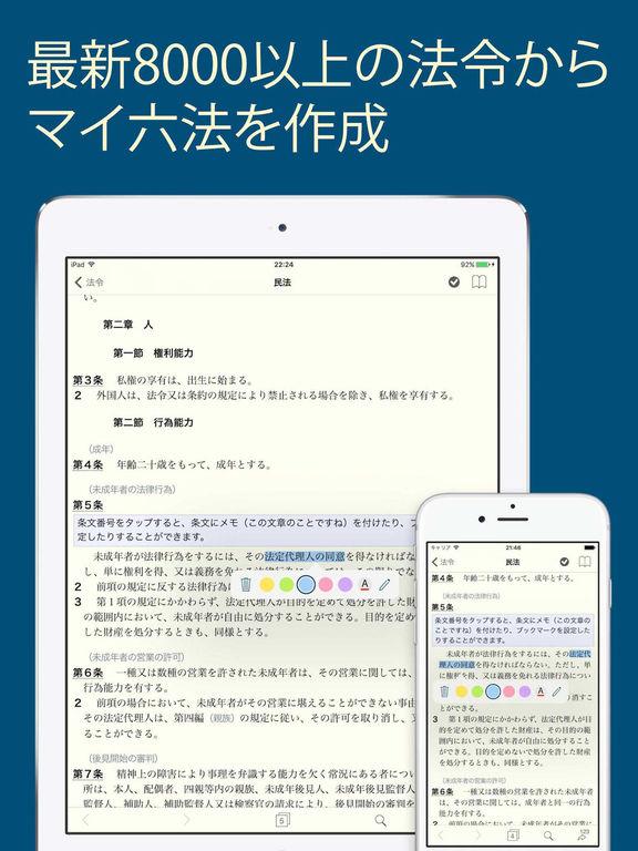 http://a2.mzstatic.com/jp/r30/Purple62/v4/08/6c/d7/086cd7c0-d8c2-2827-3537-097fb9aca576/sc1024x768.jpeg