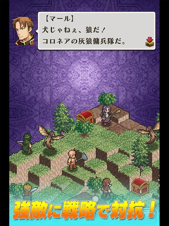 http://a2.mzstatic.com/jp/r30/Purple62/v4/25/87/65/2587659d-eba9-19bf-7dbd-95c9bcb55c67/sc1024x768.jpeg