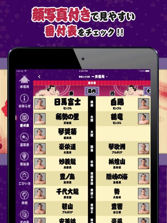 http://a2.mzstatic.com/jp/r30/Purple62/v4/25/fd/4d/25fd4df4-aa7f-7ad1-29c8-d0f184306a02/sc1024x768.jpeg