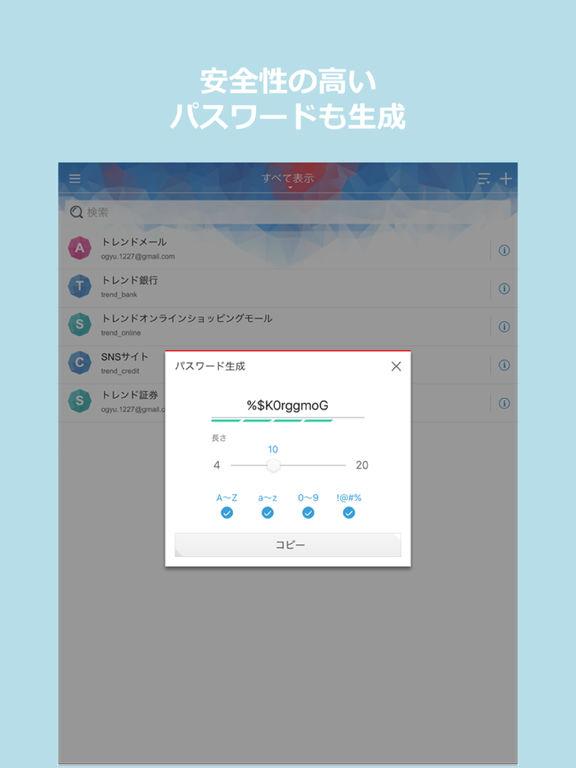 http://a2.mzstatic.com/jp/r30/Purple62/v4/27/26/18/27261885-a2d9-a189-2348-39a9bc4410b6/sc1024x768.jpeg