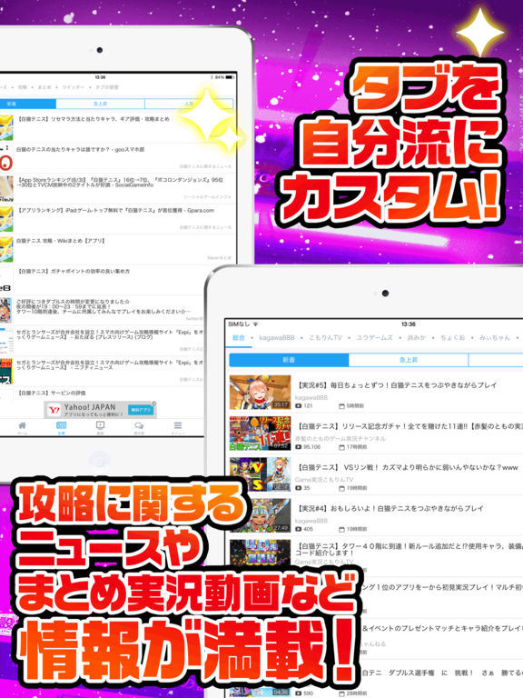 http://a2.mzstatic.com/jp/r30/Purple62/v4/33/5d/e9/335de95a-b643-abe1-b467-a788aa66b87b/sc1024x768.jpeg