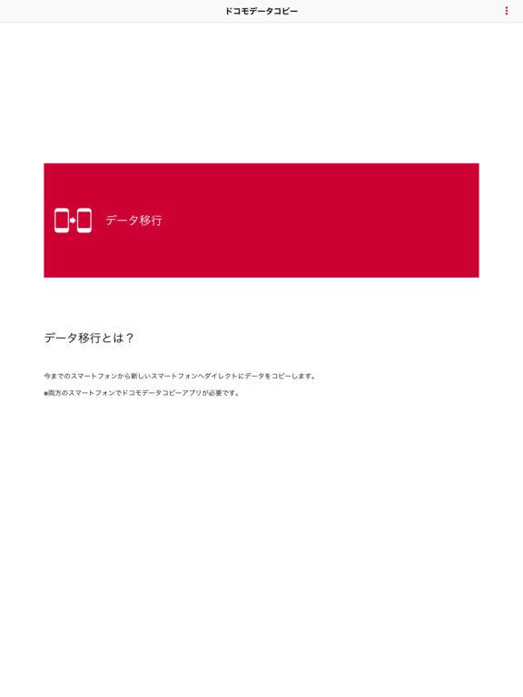 http://a2.mzstatic.com/jp/r30/Purple62/v4/38/86/05/38860565-a19a-c918-0b75-dbca610b08c6/sc1024x768.jpeg