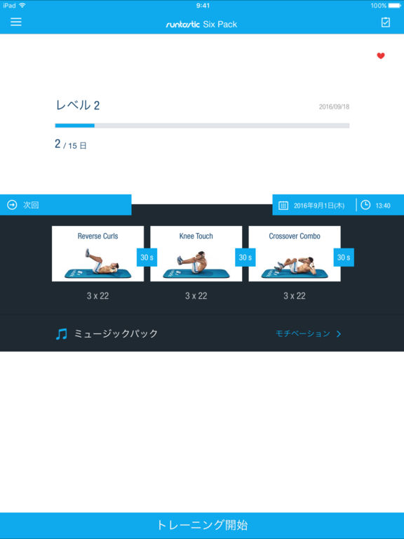 http://a2.mzstatic.com/jp/r30/Purple62/v4/56/e7/91/56e7912f-539e-f457-a4b2-24c83df2eb54/sc1024x768.jpeg