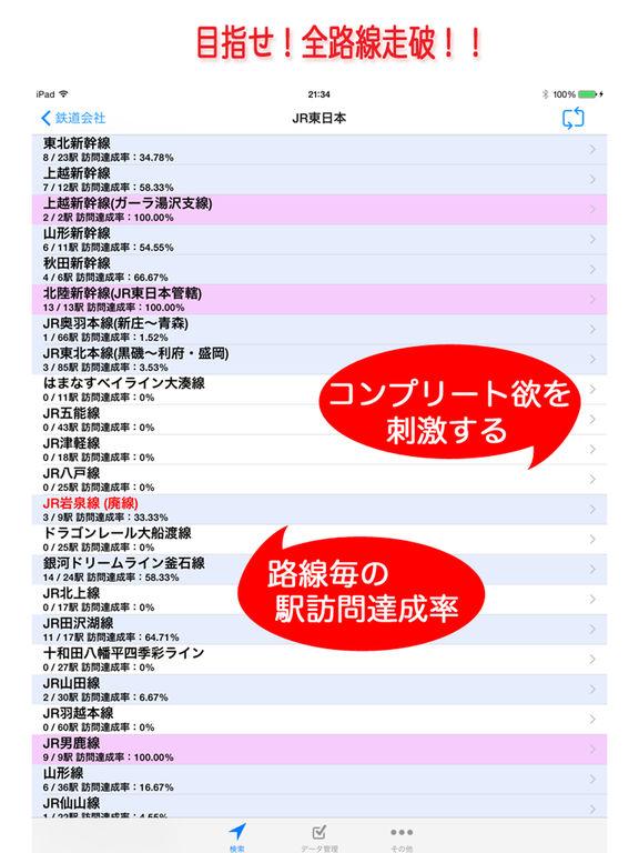 http://a2.mzstatic.com/jp/r30/Purple62/v4/5a/86/db/5a86db70-4ef2-5281-5ec4-3bf684b4007e/sc1024x768.jpeg