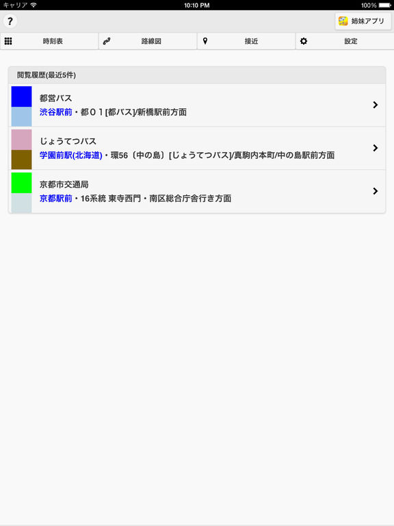 http://a2.mzstatic.com/jp/r30/Purple62/v4/66/43/e9/6643e935-f7bc-08c0-7e05-497e0474cf34/sc1024x768.jpeg