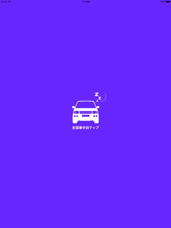 http://a2.mzstatic.com/jp/r30/Purple62/v4/72/50/51/7250513f-228e-c585-7a71-5419f4e1ecf7/sc1024x768.jpeg