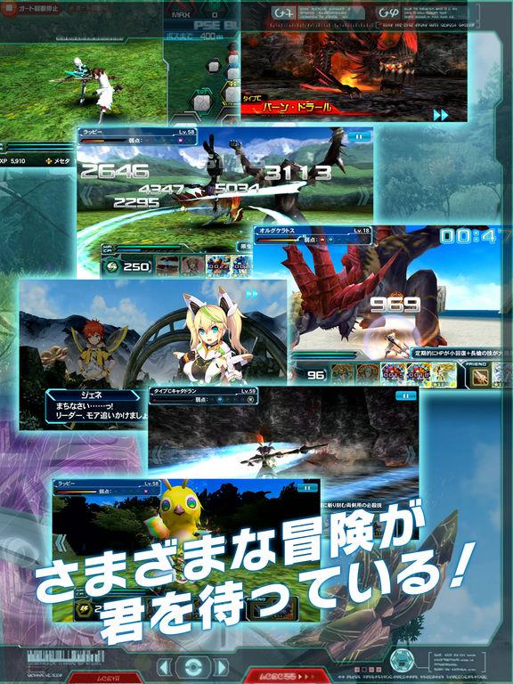 ファンタシースターオンライン2 es Screenshots