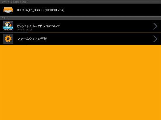 http://a2.mzstatic.com/jp/r30/Purple62/v4/7b/3b/52/7b3b52b3-40fc-4ebf-0930-1e0855f2635a/sc552x414.jpeg