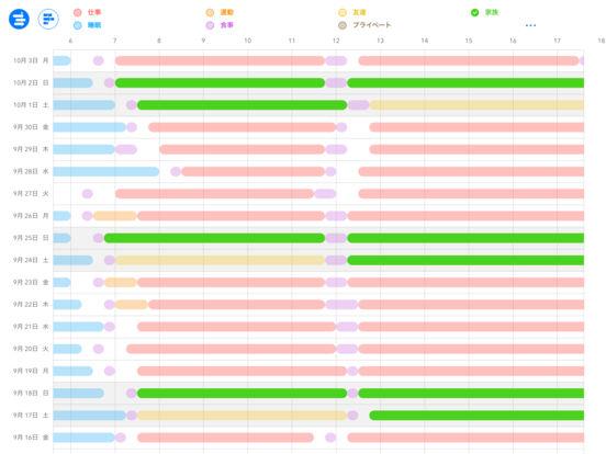 http://a2.mzstatic.com/jp/r30/Purple62/v4/98/ca/e9/98cae98d-4375-2234-bb37-8ad63339f7b0/sc552x414.jpeg