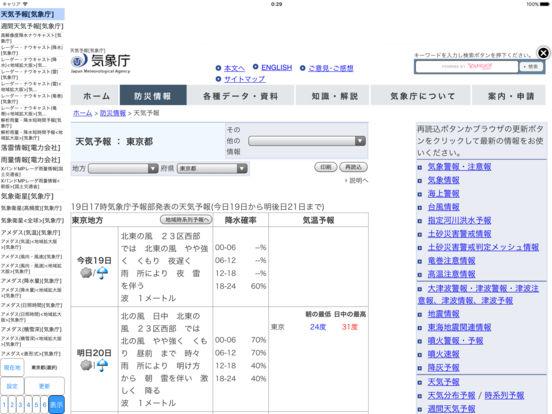 http://a2.mzstatic.com/jp/r30/Purple62/v4/99/d6/21/99d62169-42ef-7332-fd28-95580524235c/sc552x414.jpeg