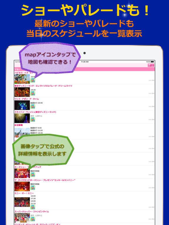 http://a2.mzstatic.com/jp/r30/Purple62/v4/9d/8e/ee/9d8eee3b-0e95-44fa-b4fb-305faf8346bf/sc1024x768.jpeg
