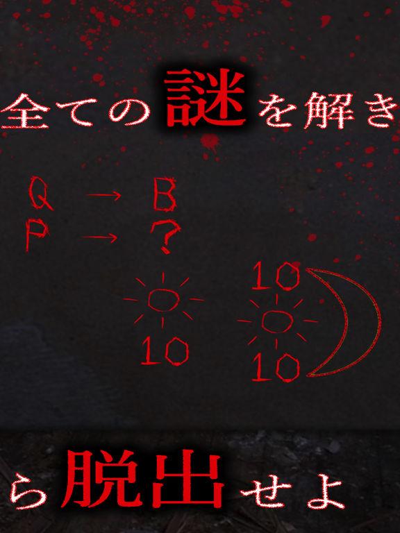 http://a2.mzstatic.com/jp/r30/Purple62/v4/b1/db/2e/b1db2ef9-27cf-1e8d-7527-42dbd06098f4/sc1024x768.jpeg