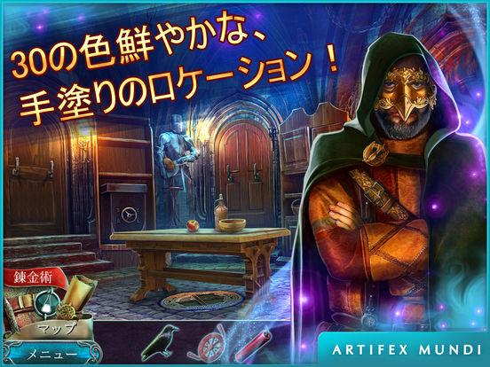 Lost Grimoires: Stolen Kingdom (Full)