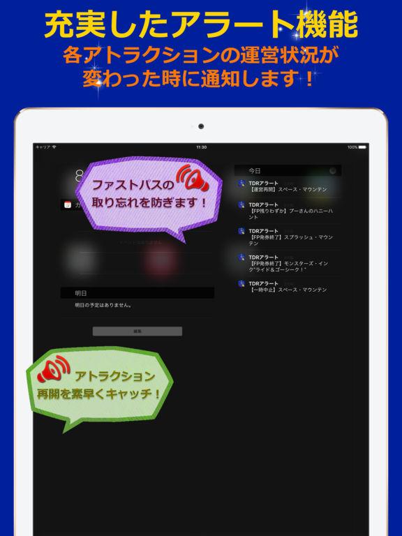 http://a2.mzstatic.com/jp/r30/Purple62/v4/da/f2/01/daf20168-739c-51e7-bf9c-979e6a7a3d72/sc1024x768.jpeg