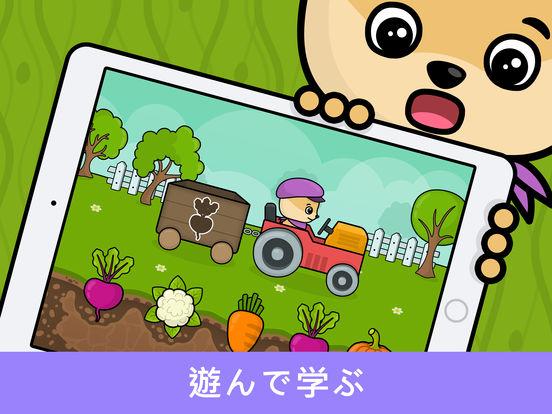 http://a2.mzstatic.com/jp/r30/Purple62/v4/db/cf/86/dbcf862a-6db9-824f-04d5-2b34d5470b38/sc552x414.jpeg