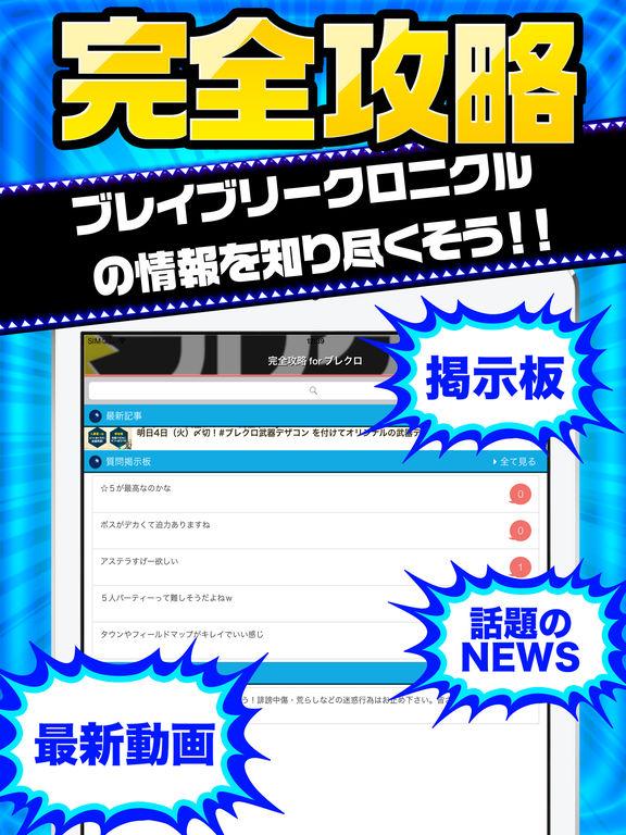 http://a2.mzstatic.com/jp/r30/Purple62/v4/e3/8b/9d/e38b9d1e-5ba6-508a-82d7-4beafdfb996a/sc1024x768.jpeg