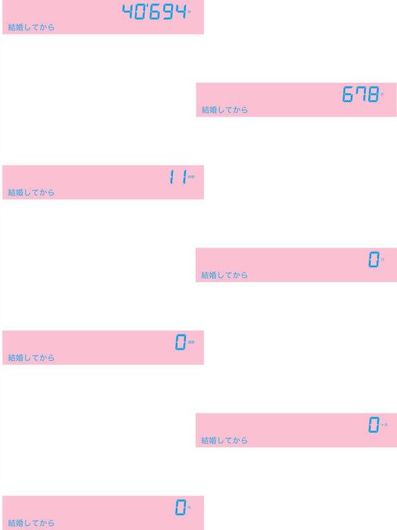 http://a2.mzstatic.com/jp/r30/Purple69/v4/45/0f/f4/450ff4f5-c4f0-c310-a508-8e21212edd9f/sc1024x768.jpeg