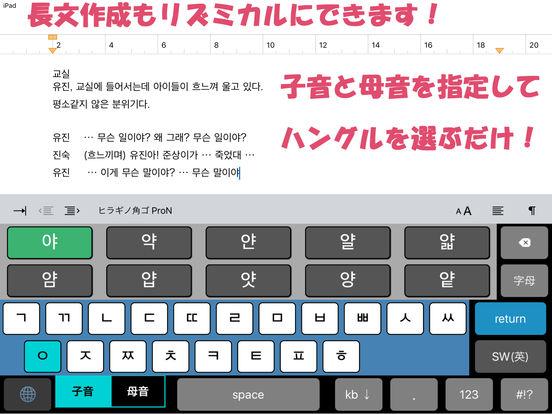 http://a2.mzstatic.com/jp/r30/Purple69/v4/b1/73/57/b17357e4-8990-8ccd-fa25-1cdc5826b043/sc552x414.jpeg