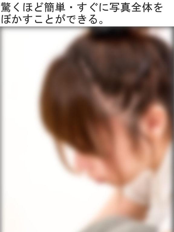 http://a2.mzstatic.com/jp/r30/Purple69/v4/ee/c3/93/eec393f8-7b50-47b0-4ede-b263203a0c79/sc1024x768.jpeg