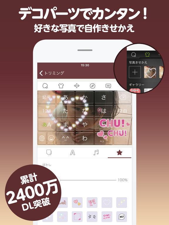 http://a2.mzstatic.com/jp/r30/Purple71/v4/11/f9/70/11f970d4-6586-c996-4a36-1ab4be19b1d5/sc1024x768.jpeg