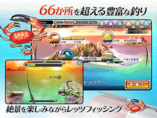 http://a2.mzstatic.com/jp/r30/Purple71/v4/12/1e/2b/121e2bca-dccc-a588-e443-85a0e60be9b0/sc552x414.jpeg