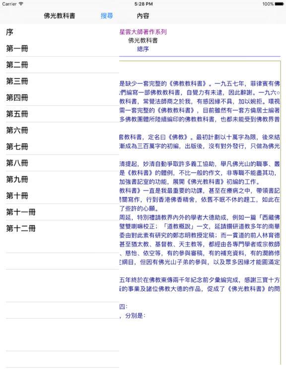 http://a2.mzstatic.com/jp/r30/Purple71/v4/19/ac/d5/19acd569-e22d-629d-3467-cf3d7992dad8/sc1024x768.jpeg