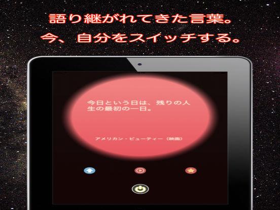 http://a2.mzstatic.com/jp/r30/Purple71/v4/23/f4/19/23f4190a-9105-b199-c7a9-50959ab176d6/sc552x414.jpeg