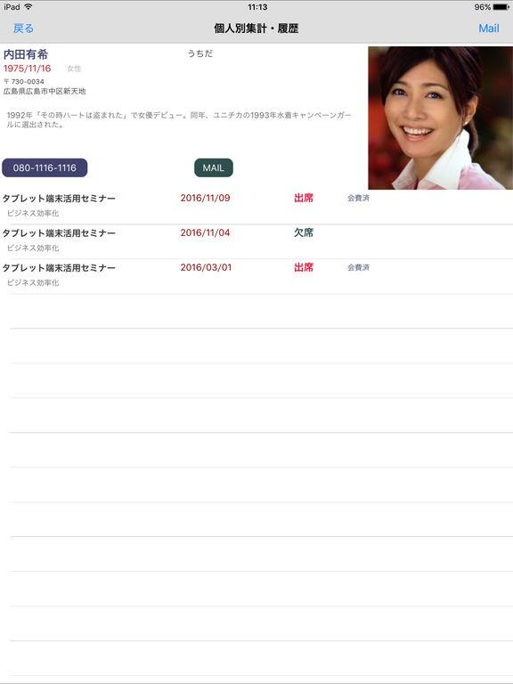 http://a2.mzstatic.com/jp/r30/Purple71/v4/35/b7/80/35b7804f-20ac-fa20-bc70-6c424ef5cf6a/sc1024x768.jpeg
