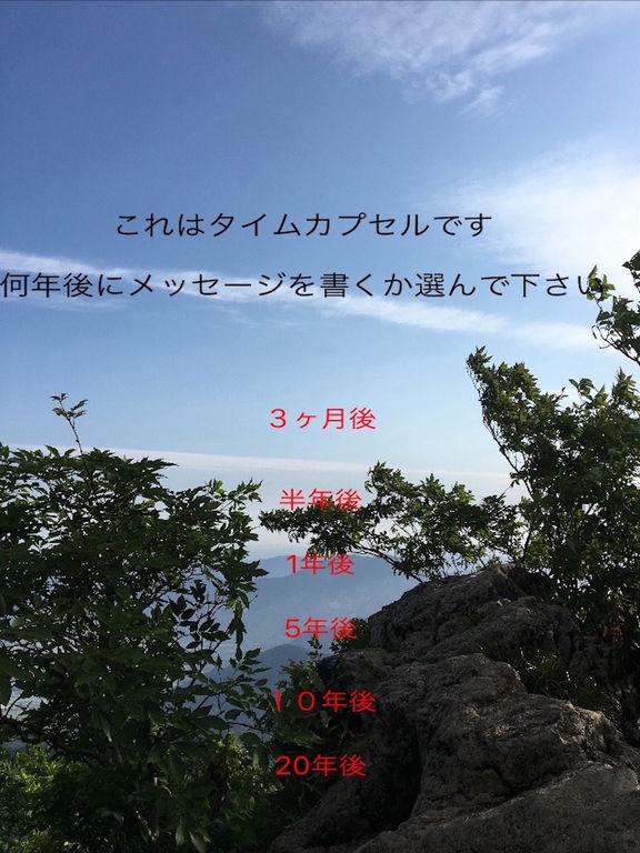 http://a2.mzstatic.com/jp/r30/Purple71/v4/39/58/4c/39584c1c-1ef6-c797-342c-23a873062538/sc1024x768.jpeg