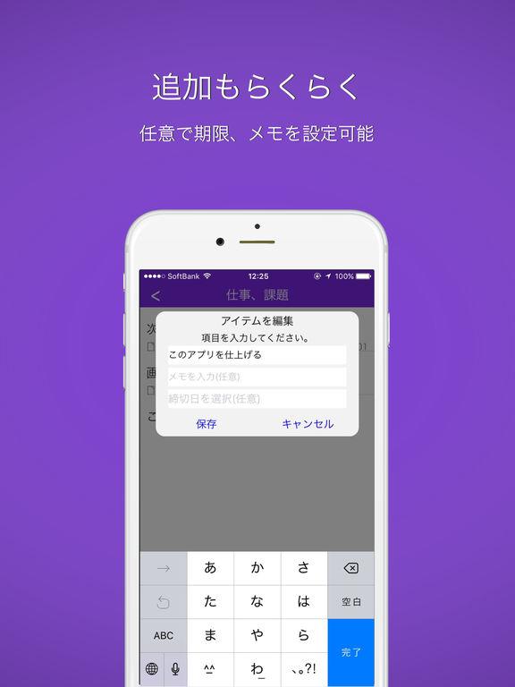 http://a2.mzstatic.com/jp/r30/Purple71/v4/39/e7/4a/39e74ade-8431-80cf-57d0-99cd8f966be1/sc1024x768.jpeg