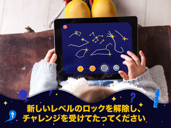 http://a2.mzstatic.com/jp/r30/Purple71/v4/48/c7/9f/48c79fba-b1c7-7535-b49a-1a577de89a7b/sc552x414.jpeg