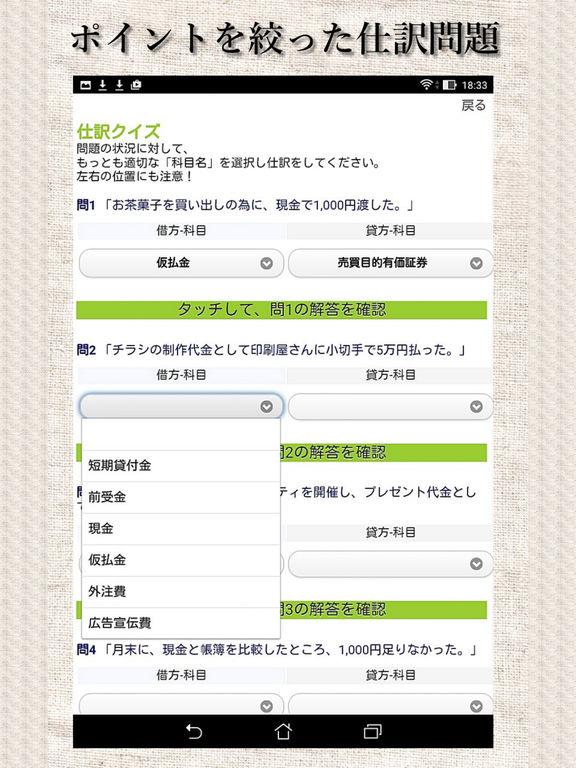http://a2.mzstatic.com/jp/r30/Purple71/v4/4c/a5/0c/4ca50cb9-0fc1-3fd0-d813-f4380913088b/sc1024x768.jpeg
