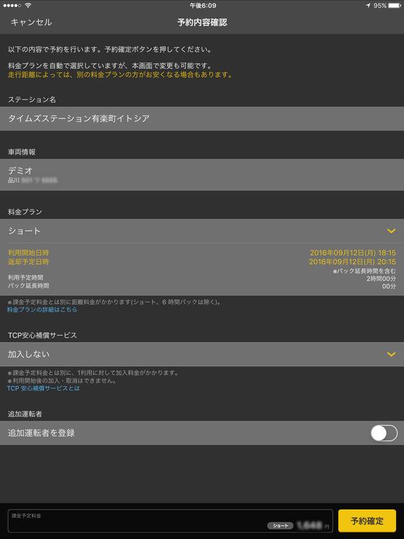 http://a2.mzstatic.com/jp/r30/Purple71/v4/4c/b8/00/4cb8005e-0c80-9736-8fda-5cda875d98c6/sc1024x768.jpeg
