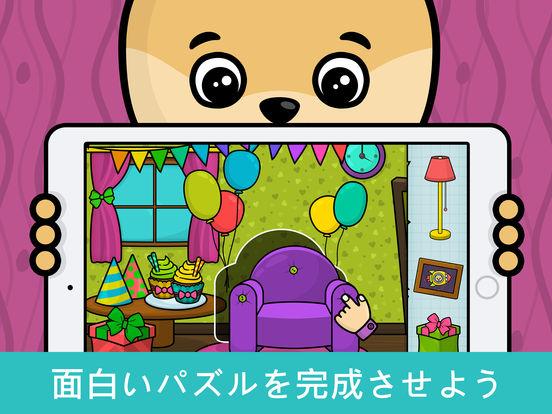 http://a2.mzstatic.com/jp/r30/Purple71/v4/4f/58/6e/4f586eb5-1235-c908-18d4-74dac1dd18df/sc552x414.jpeg