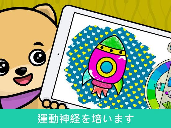 http://a2.mzstatic.com/jp/r30/Purple71/v4/51/4f/08/514f0846-3fe7-0600-51c0-386ecd965b74/sc552x414.jpeg