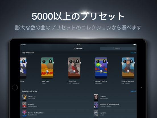 http://a2.mzstatic.com/jp/r30/Purple71/v4/58/0b/d6/580bd6c1-af48-2ff9-a716-30a26a7b2745/sc552x414.jpeg