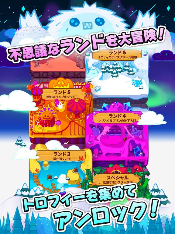 http://a2.mzstatic.com/jp/r30/Purple71/v4/5b/b7/f7/5bb7f755-5044-c745-bdf5-6dc07e125723/sc1024x768.jpeg