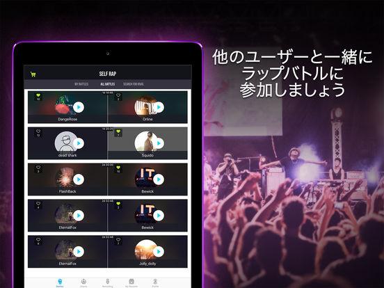 http://a2.mzstatic.com/jp/r30/Purple71/v4/60/2b/8b/602b8b0c-c9d7-9fae-605c-407df2e6a9d5/sc552x414.jpeg