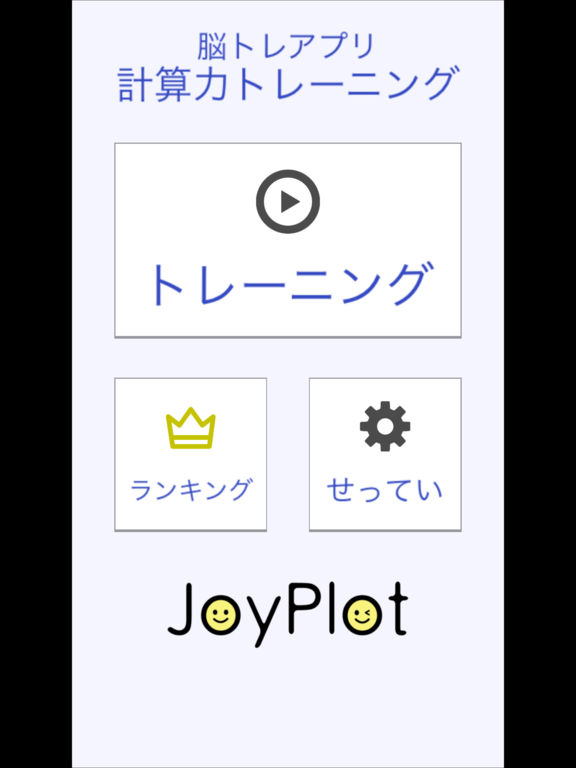 http://a2.mzstatic.com/jp/r30/Purple71/v4/62/12/1a/62121aca-51a8-d55e-4a7c-26f0093270d6/sc1024x768.jpeg