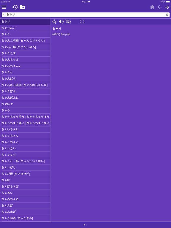 http://a2.mzstatic.com/jp/r30/Purple71/v4/64/f6/0b/64f60bfa-ae9d-798c-7aea-60a640b6f5c3/sc1024x768.jpeg