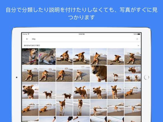 http://a2.mzstatic.com/jp/r30/Purple71/v4/6b/23/10/6b231068-6ea2-3467-e515-380682274faf/sc552x414.jpeg