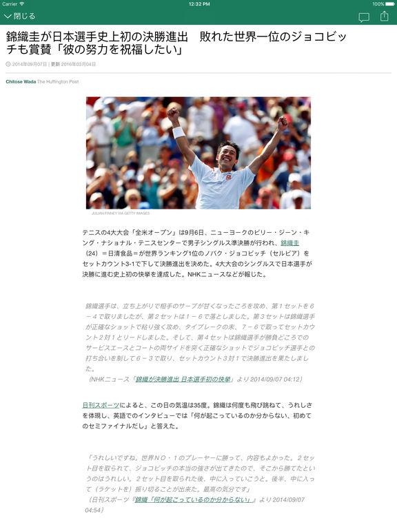 http://a2.mzstatic.com/jp/r30/Purple71/v4/76/37/1c/76371cd3-97ee-b33a-a6e1-dac6fd78b15c/sc1024x768.jpeg