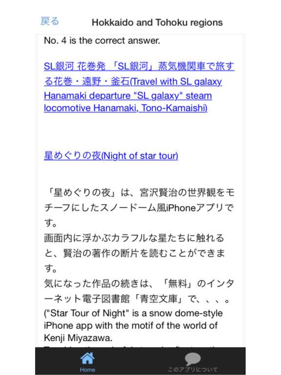 http://a2.mzstatic.com/jp/r30/Purple71/v4/78/27/6b/78276b23-558b-d01c-f916-8a036cf1b18e/sc1024x768.jpeg