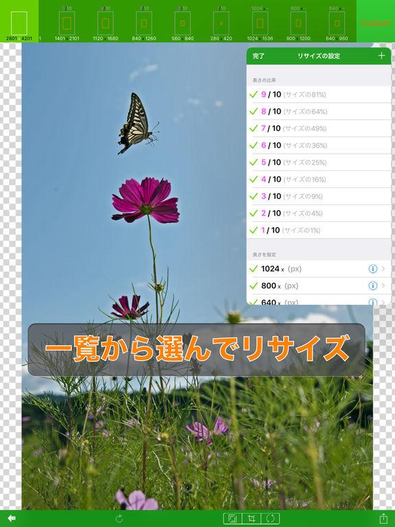 http://a2.mzstatic.com/jp/r30/Purple71/v4/82/4e/69/824e6978-d39a-09bb-dd1b-5a72ea536fc5/sc1024x768.jpeg