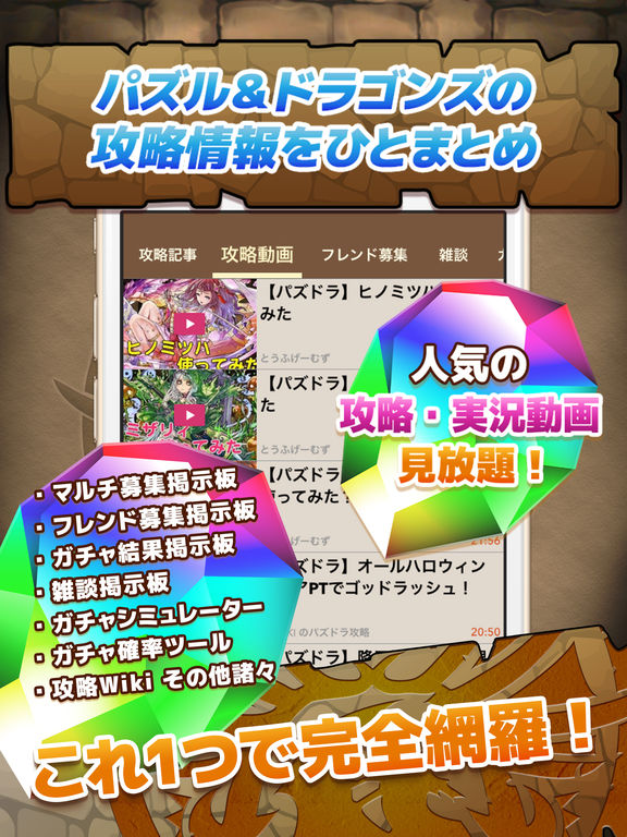 http://a2.mzstatic.com/jp/r30/Purple71/v4/87/75/50/8775507b-9d17-18f0-a03d-f5a4de79e6bc/sc1024x768.jpeg