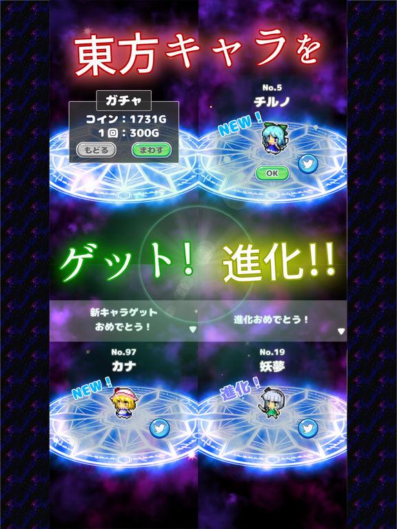 http://a2.mzstatic.com/jp/r30/Purple71/v4/90/32/9f/90329f55-810f-7b21-4c64-8e42309aa702/sc1024x768.jpeg