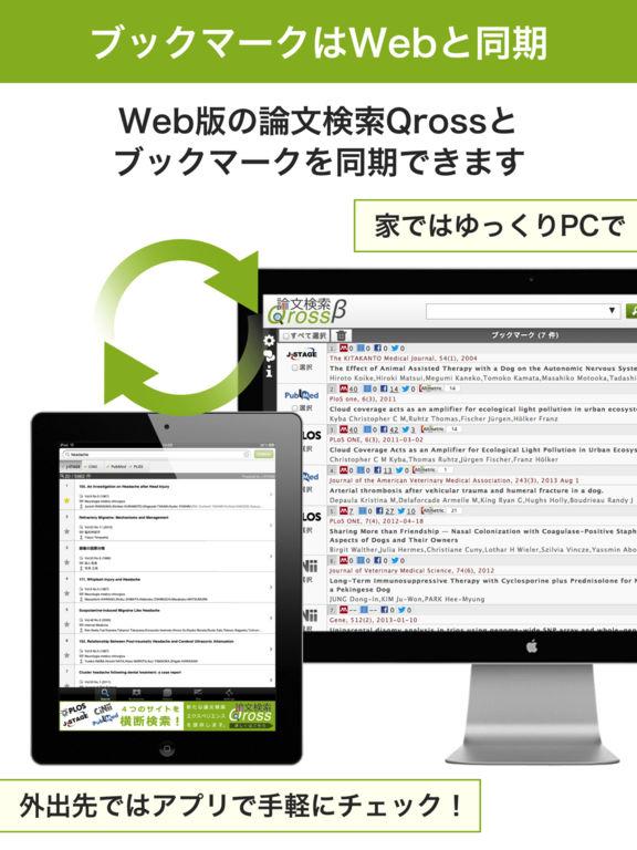http://a2.mzstatic.com/jp/r30/Purple71/v4/96/76/70/9676702a-6f76-c484-852d-06b27328ea52/sc1024x768.jpeg