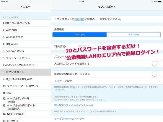 http://a2.mzstatic.com/jp/r30/Purple71/v4/a1/ae/60/a1ae6018-260e-f47f-54fc-0df9b7efbf35/sc552x414.jpeg