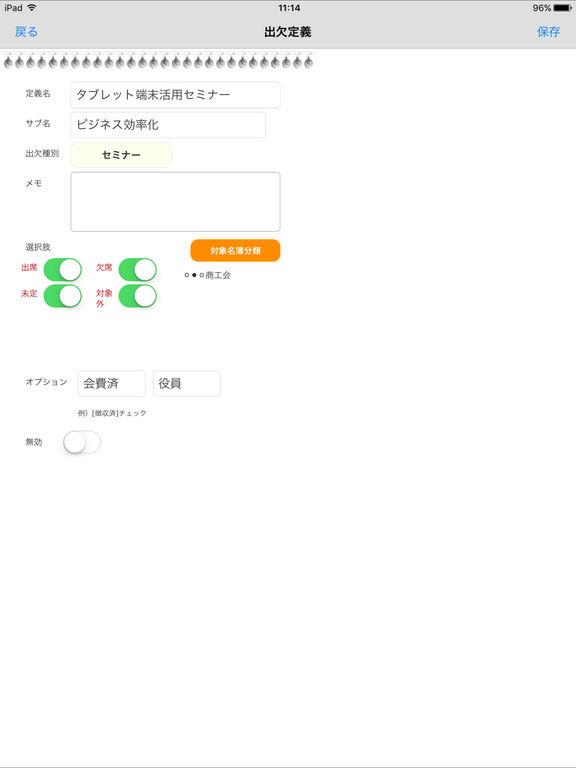 http://a2.mzstatic.com/jp/r30/Purple71/v4/a4/e0/ef/a4e0ef83-0efd-fe7b-faa8-d893bdee7e8f/sc1024x768.jpeg