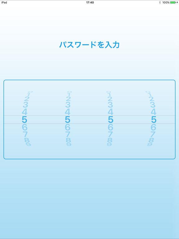 http://a2.mzstatic.com/jp/r30/Purple71/v4/a5/02/5e/a5025ed0-967d-33e7-f4fa-3612025955b1/sc1024x768.jpeg
